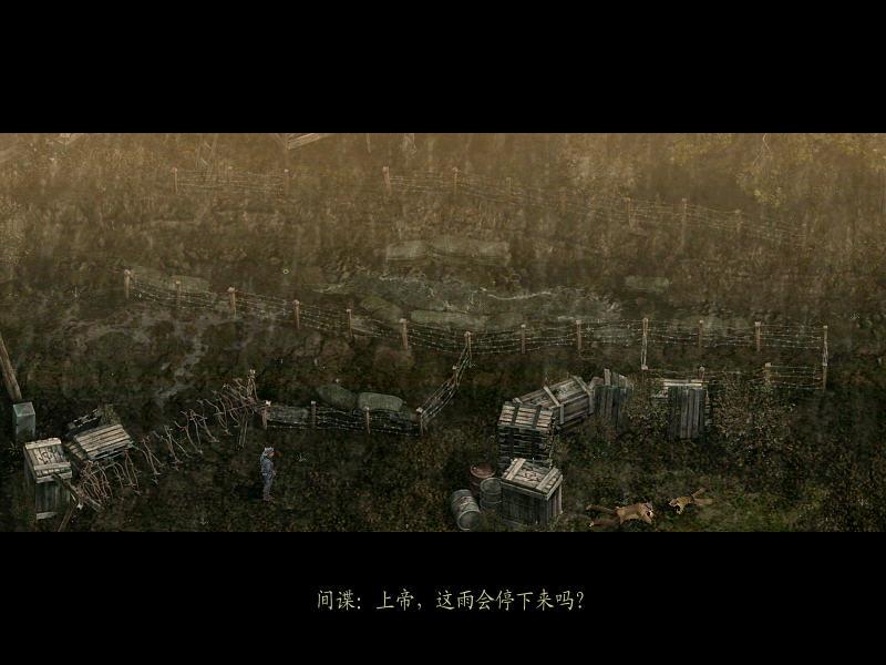 目标敢死队3中文版_盟军柏林下载含攻略、秘大同市区一日游攻略图片