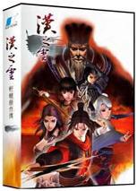 轩辕剑5外传汉之云彩图版修改器