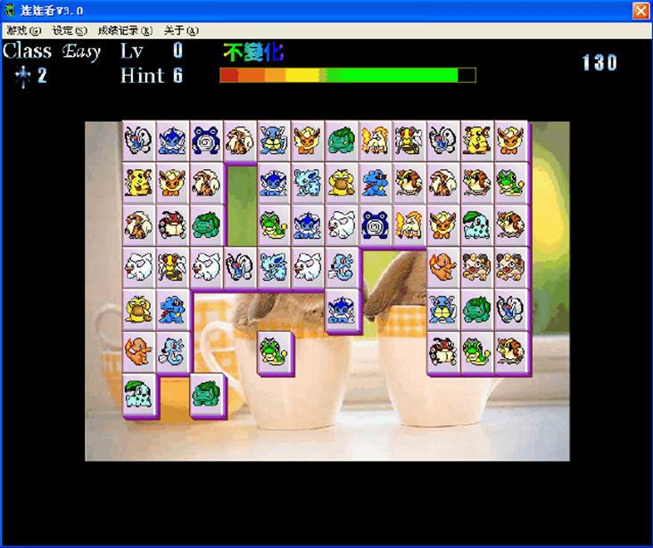 较连连看3游戏中你需要选择一对相同的图案连线,但此连线是在避开其他图案后,呈现的路径以不超过两次转弯,如符合规定则消除此对图案而得分。 生命点数说明: 生命点数,等同于洗牌次数。当出现无解的局面时,游戏会自动扣掉一点生命点数,而重新洗牌。游戏一开始会给玩家一些生命值,每过一关会增加一点。 玩家使用重新洗牌功能,则会扣除1点生命点数。如果生命点数等于0,而且局面出现无解,则游戏结束。 提示说明: 使用提示功能,游戏会自动显示一组可以消除的牌组。游戏一开始会结玩家一些提示值,每过一关会增加一点。 分数说