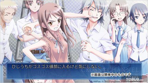 日本恋爱游戏《交错频道》明春季登录xbox
