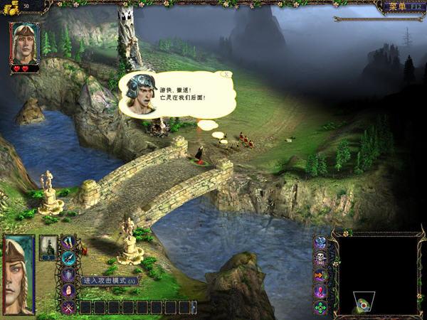 单机游戏下载基地_祖玛ZumaDeluxe_埃及祖玛_单机游戏下载基地