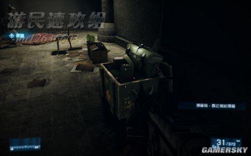 战地3碎剑者行动图文攻略