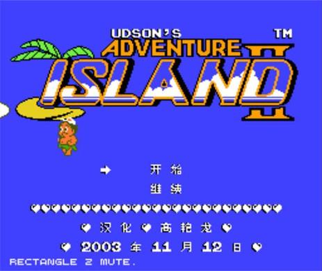 冒险岛2单机版下载_单机游戏下载基地