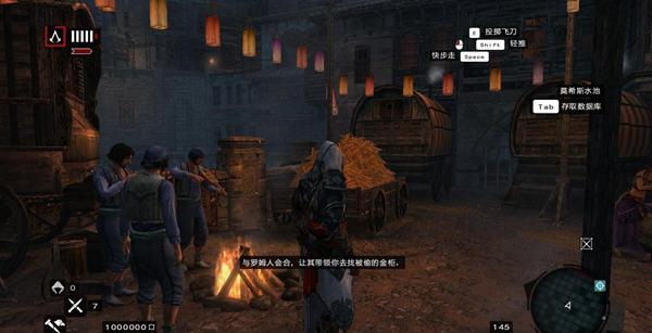 刺客信条启示录游戏截图