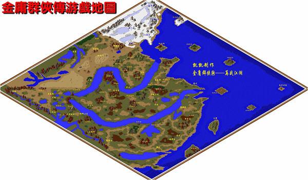 单机游戏下载基地_格斗对战游戏下载_单机游戏下载基地