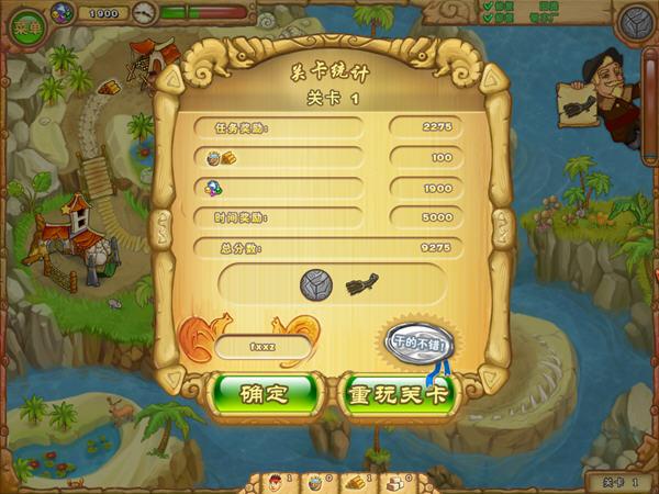 岛屿部落3下载_岛屿部落3中文版下载_单机游戏下载基地