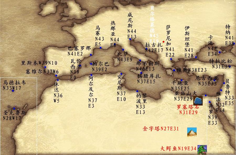 大航海时代2地图全集含中文注释 飞翔单机游