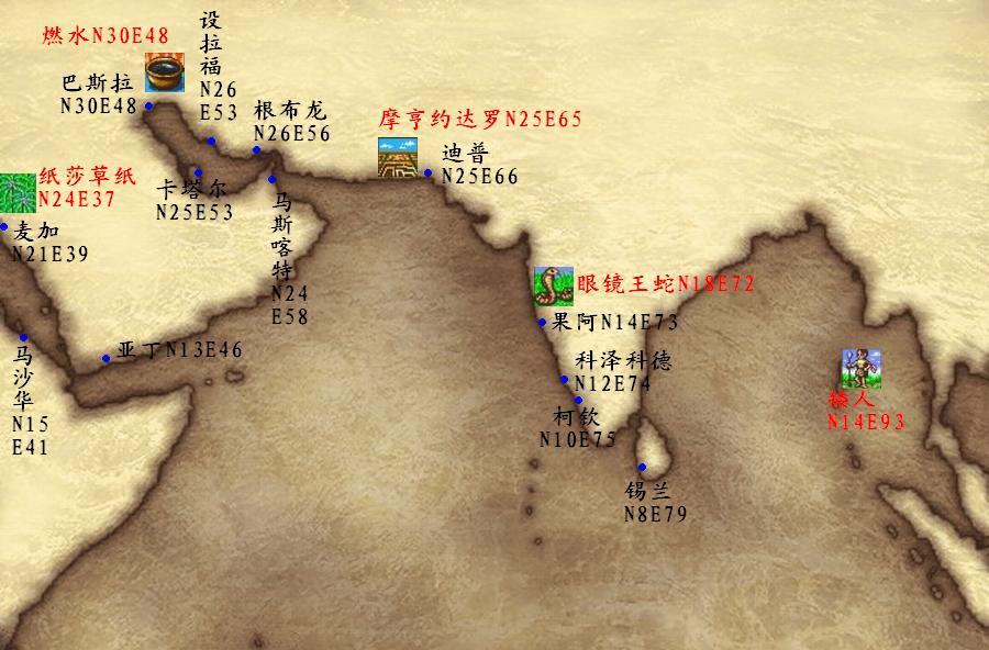 大航海时代2地图全集含中文注释
