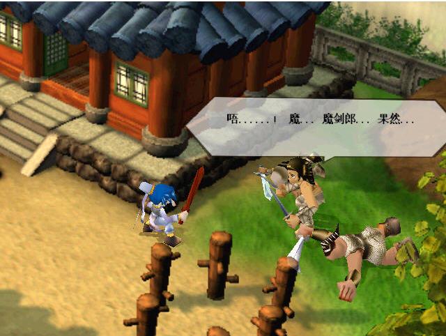 单机游戏下载基地_天使帝国职业_转职_人物_单机游戏下载基地