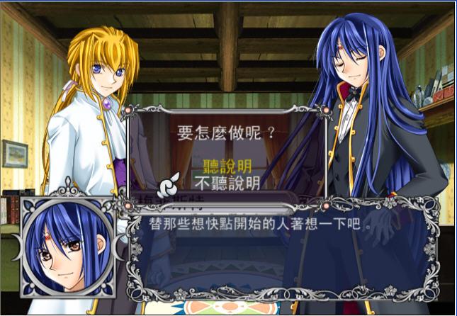 天使计划中文版下载_美少年育成天使计划PC版