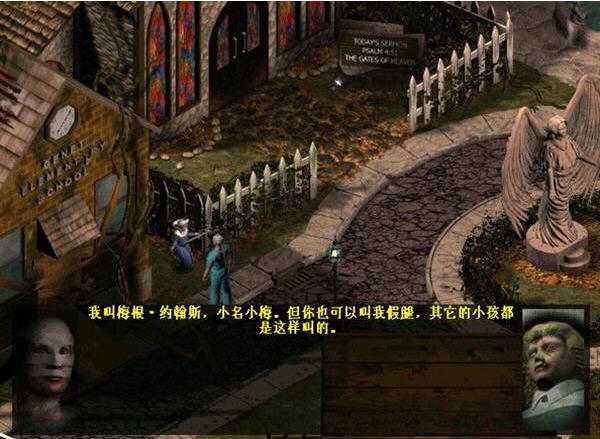 在游戏中,鼠标的左键控制动作