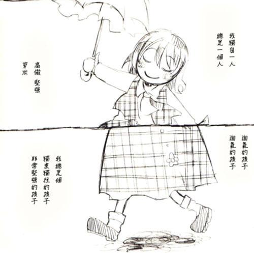 漫画某某漫画幽香_东方花儿秘密0146_耽短篇美把小镇图片