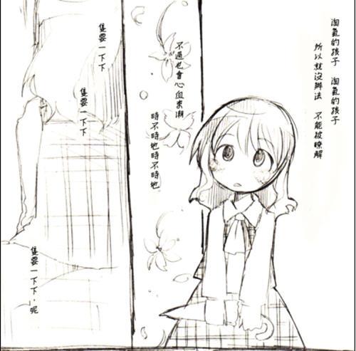 漫画某某漫画小镇_东方花儿幽香0146_跑车图秘密.图片