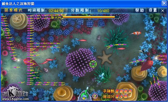 捕鱼达人单机游戏下载及技巧