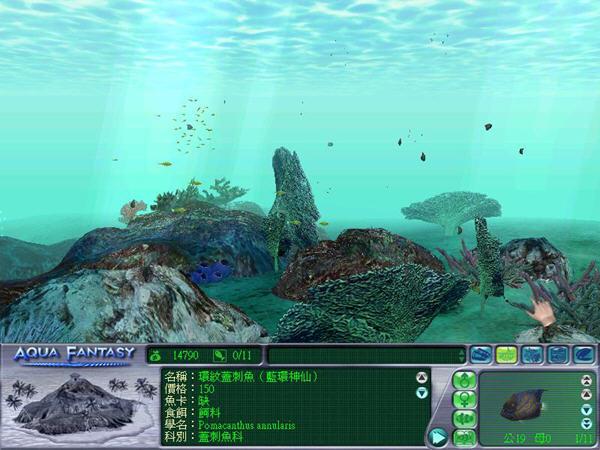 梦幻海洋岛 (打造自己的3d海底世界)