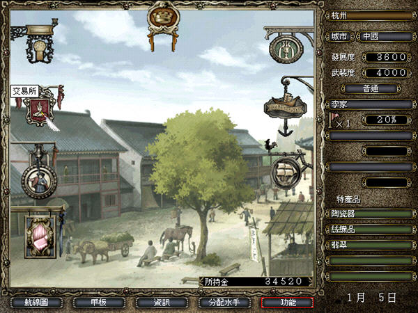 大航海时代4下载_单机游戏下载基地
