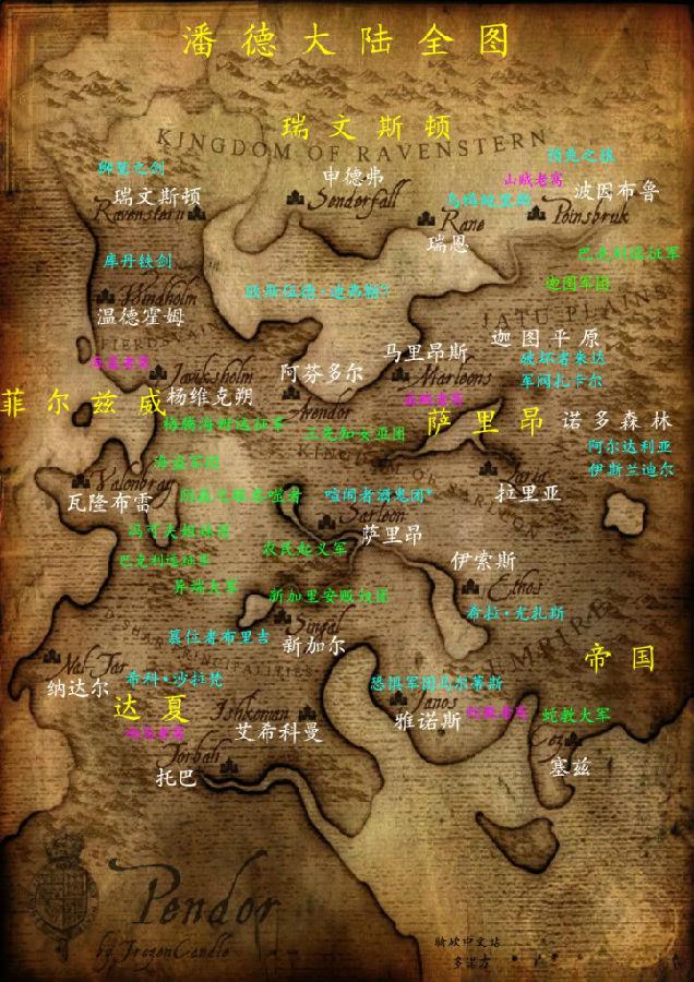 骑马与砍杀潘德的预言诺多帮?潍坊风筝会2017图片