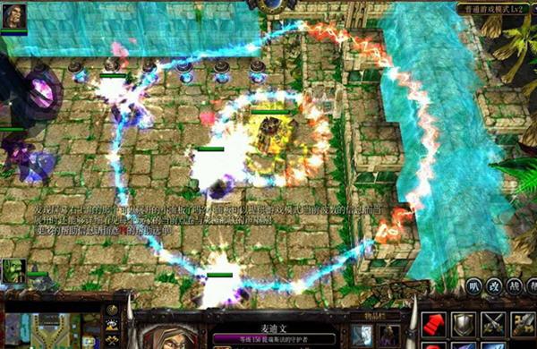 歌之守护者3.3正式版下载 魔兽地图