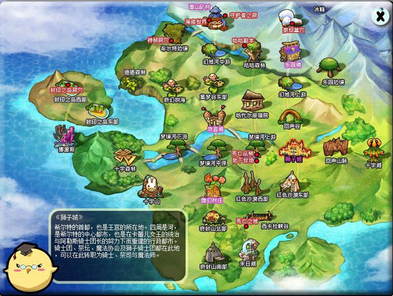 《希望ol》中,重新绘制的新地图色彩鲜艳,q版图标更加贴合游戏的搞怪