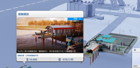 模拟城市5高架桥设计道路规划心得