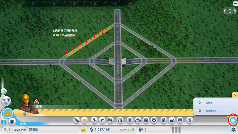 模拟城市5建造4层立交桥的方法
