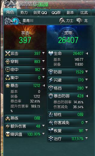 2016剑灵平民玩家攻略