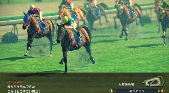 《赛马大亨8》配马的基本思路讲解