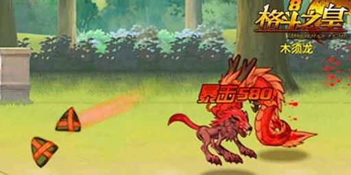《格斗之皇》端午佳节神兽木须龙来袭_飞翔单机游戏网