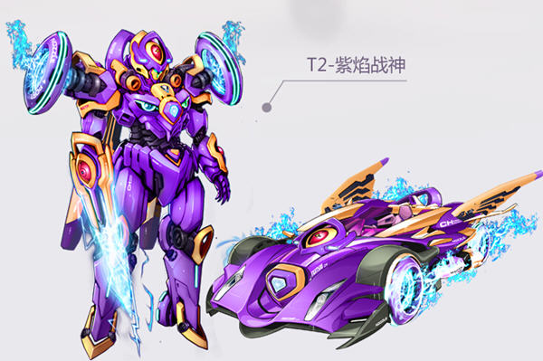 QQ飞车 T2暗影刺客和T2紫焰战神介绍高清图片
