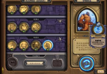 《炉石传说》英雄模式塔迪乌斯术士蓝白卡打法