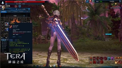 游戏攻略 →《tera》顶级神兵爆炎武器属性外型一览  屠杀者:爆炎巨剑