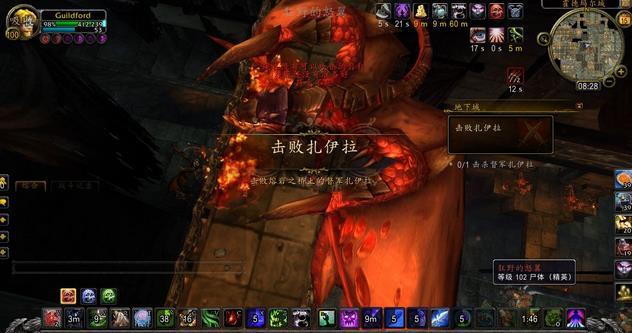 魔兽世界 6.0单刷黑石塔上层攻略
