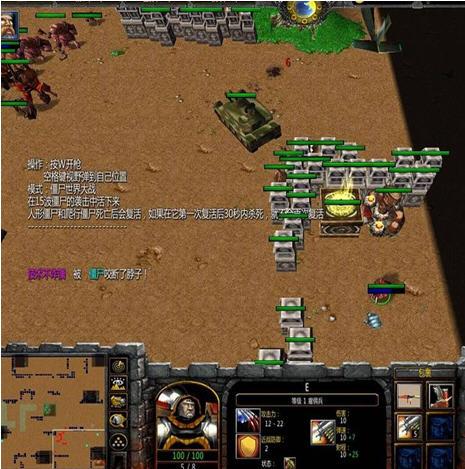 僵尸世界大战v1.0下载_魔兽地图