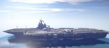 我的世界法国戴高乐航空母舰地图存档下载