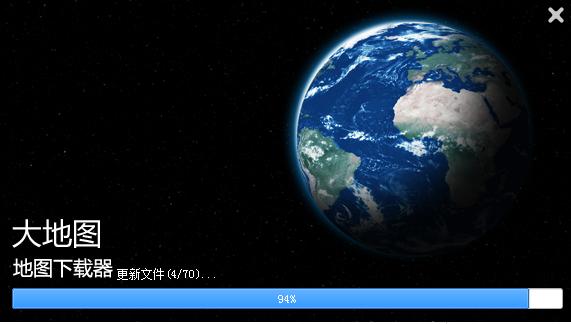BIGEMAP地图下载器(谷歌版)v14.5.4.7834官方