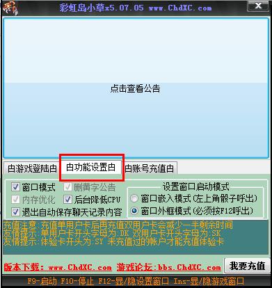 彩虹岛小草最新版v5.07.05