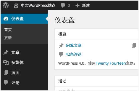 文章批量发布工具(wordpress)v1.0 绿色版