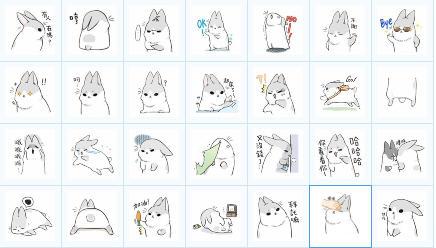 灰动画QQ表情(ㄇㄚ几兔)微信表情兔子转到qq