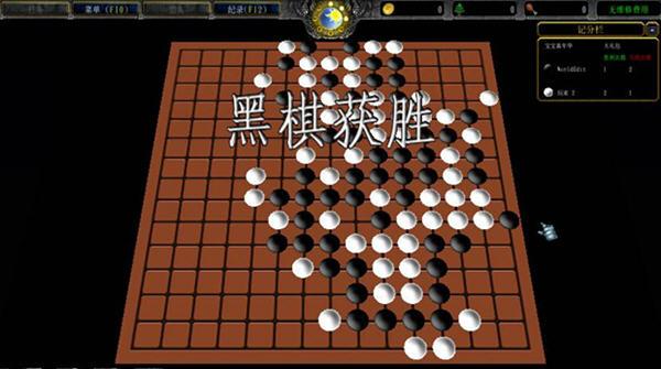 五子棋大家小时候一定玩过吧